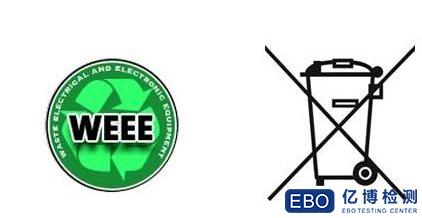 WEEE认证