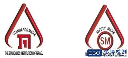 以色列SIRIM认证标志