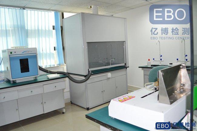 化学实验室2