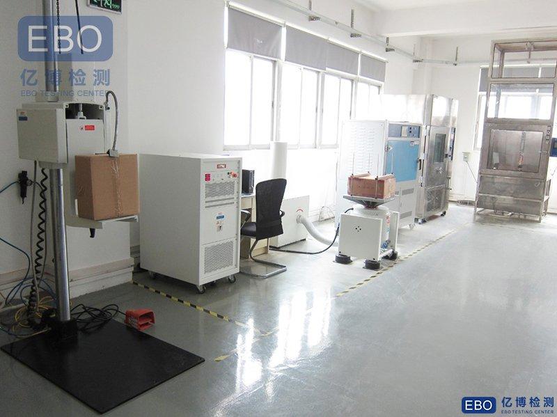 可靠性实验室