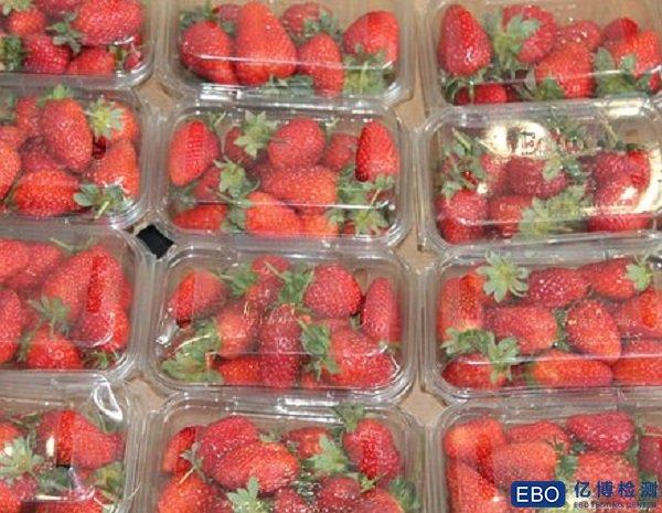 食品接触材料及制品中塑料检测