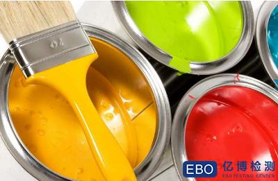 GB 4806.10-2016 食品接触用涂料及涂层